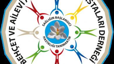 befemder logo