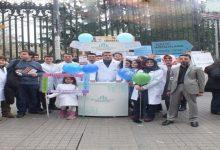 Photo of 28 Şubat Dünya Nadir Hastalıklar Günü etkinliğine katıldık