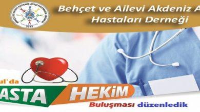 Photo of İstanbul Hasta-hekim buluşması düzenledik